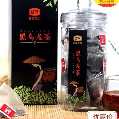 【买1送1】黑乌龙茶油切黑乌龙茶包茶叶袋泡茶浓香型三角茶包