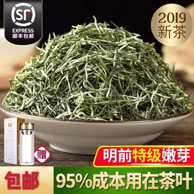 河南正宗毛尖茶叶信阳毛尖2019新茶金罐明前特级嫩芽散装绿茶250g