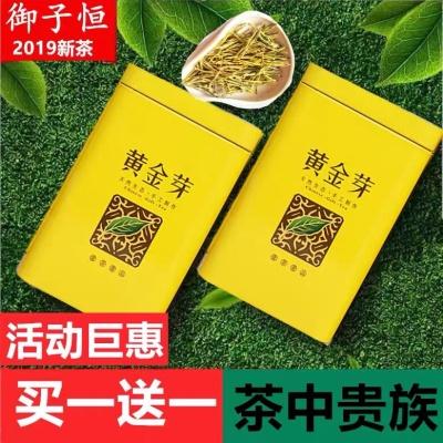 【买1送1】2019新茶现货 雨前黄金芽叶正宗安吉白茶绿茶125g罐装