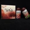 台湾乌龙茶,冻顶乌龙茶300g/套/168元