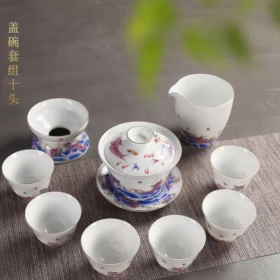 龙腾万里陶瓷功夫茶具,商务高端礼品盖碗茶具