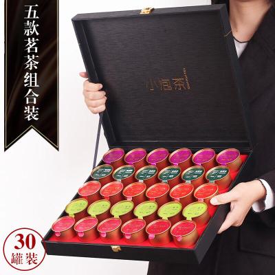 小罐装茶正宗武夷山大红袍茶叶高档礼盒装铁观音金骏眉红茶组合装
