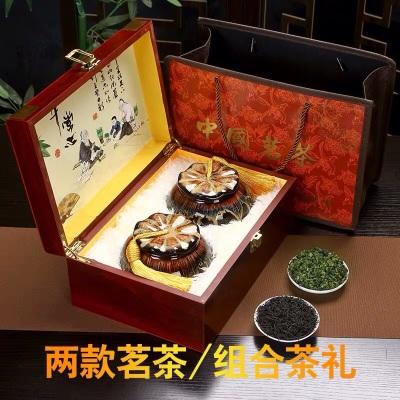 铁观音茶叶正山小种红茶组合装浓香型新茶高档礼盒中秋节送礼礼品