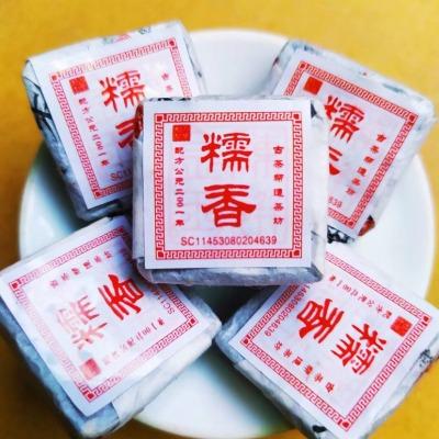 糯香普洱茶熟茶糯米香方砖普洱沱茶糯米香古茶帮造茶坊一斤两罐包邮