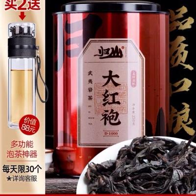 特级大红袍茶叶浓香型乌龙茶2019新茶正宗武夷岩茶肉桂买2送茶具