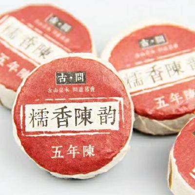 糯香陈韵五年陈古问糯米香普洱茶沱茶熟茶玉饼2罐1斤密封罐装包邮
