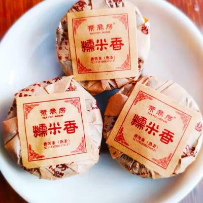 茶鼎房糯米香普洱茶熟茶牛皮茶鼎房糯香小玉饼1斤2罐密封罐装包邮
