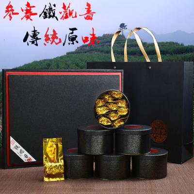 高山参赛金奖清香型安溪铁观音兰花香420克礼盒装特级铁观音