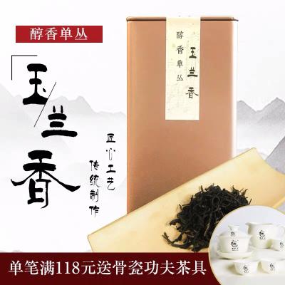 凤凰单枞特级茶玉兰香凤凰单丛茶潮州凤凰单从茶乌龙茶叶新茶茶叶