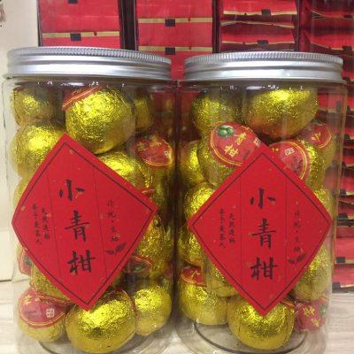 小青柑普洱茶两罐500克