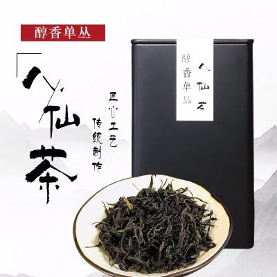 正宗凤凰单枞特级茶八仙茶凤凰单丛茶潮州凤凰单从茶乌龙茶叶155g