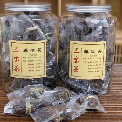 养生陈皮三宝茶