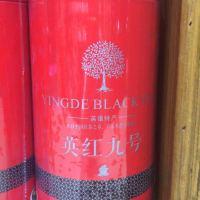 两罐400g英红九号,养胃暖胃,地道好茶