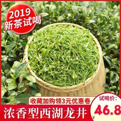 绿茶2019春茶新茶正宗西湖龙井茶散装雨前龙井茶叶茶农直销绿茶