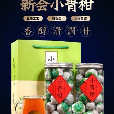 小青柑陈皮宫廷普洱茶500g散装熟茶罐装茶叶礼盒装