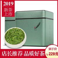 2019新茶黄山毛峰明前春茶嫩芽特级毛尖安徽绿茶开园茶叶共250g