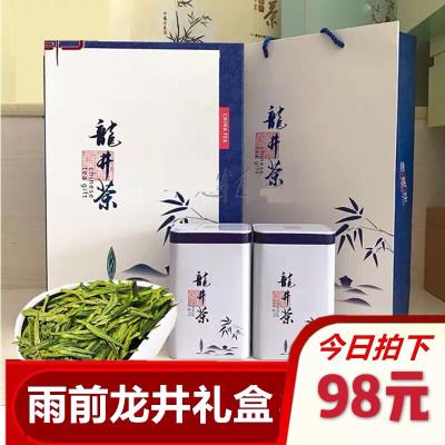 2019年新茶雨前特级龙井茶 茶叶绿茶200g高档礼盒送礼高品质春茶