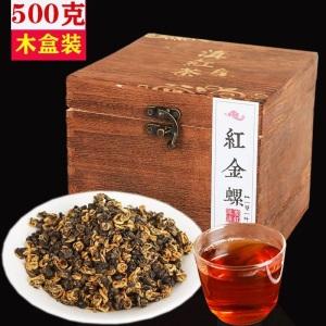 茶叶 云南滇红茶金芽 散装红茶 一芽一叶凤庆红碧螺500克木盒装