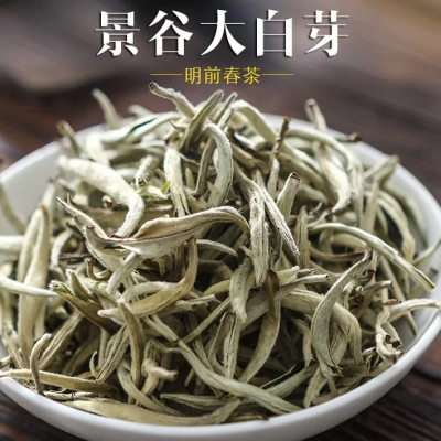 2021年春茶新茶云南普洱生茶茶叶单芽特级白毫银针大白芽散茶250g