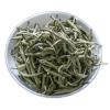 2020年春茶新茶云南普洱生茶茶叶单芽特级白毫银针大白芽散茶250g