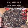 带证SC老贡眉福鼎白茶2013年老白茶350g茶饼 枣香陈年老白茶
