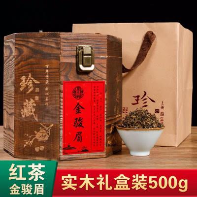 新茶 武夷金骏眉 蜜香型 金骏眉 红茶 茶叶 散装 500g 实木礼盒