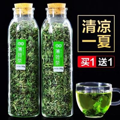 薄荷叶新鲜干薄荷茶叶泡水喝的东西夏天食用凉茶清热提神醒脑茶水