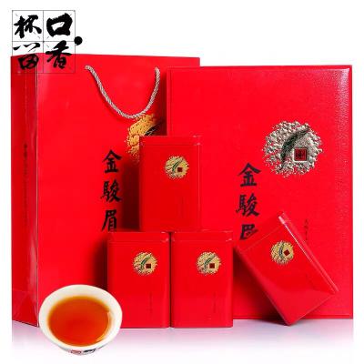 金骏眉4罐装茶礼 红茶茶叶 武夷山金骏眉礼盒