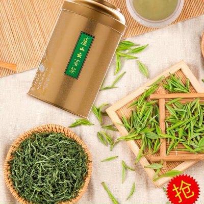 庐山云雾茶浓香型雨前一级茶叶绿茶2019新茶散装茶高山云雾茶125g