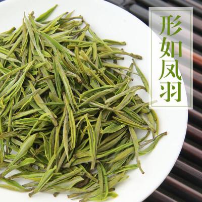 安吉白茶2019年明前新茶250克