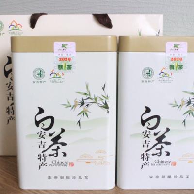 安吉白茶2019年明前新茶500克