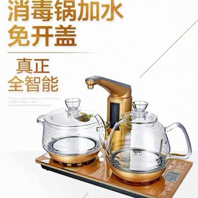 KAMJOVE/金灶 G9全智能自动上水电热煮水壶玻璃烧水电茶壶电茶炉