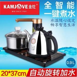 KAMJOVE/金灶 k9镶嵌式全自动电热水壶烧水壶智能电茶炉茶具套装