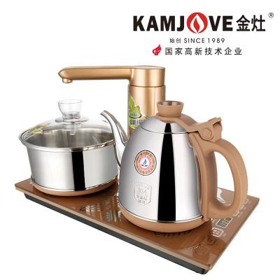 KAMJOVE/金灶 V2全自动上水电热水壶电茶壶茶具 全智能