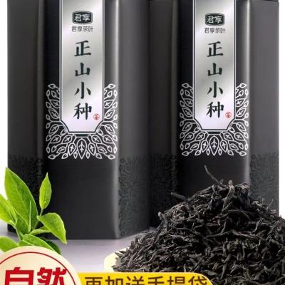 【买1送1共500克】正山小种红茶叶浓香型红礼盒罐装2019新茶春茶
