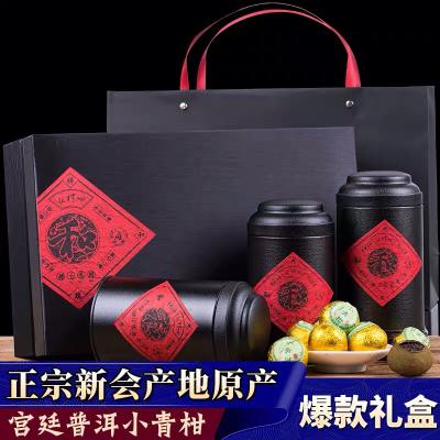 【礼遇礼盒装】新会小青柑普洱茶8年陈宫廷熟柑普茶陈皮普洱300克