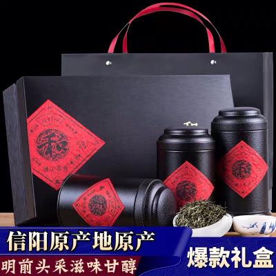 【礼盒装】信阳毛尖绿茶2019新茶雨前嫩芽浓香型罐装共450g