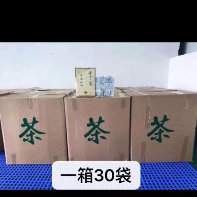 贵州余庆发酵小叶苦丁茶一箱30包特级正品,中国小叶苦丁茶之乡余庆直邮。