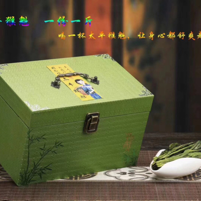 太平猴魁兰花香口味 其外形两叶抱芽 扁平挺直500g