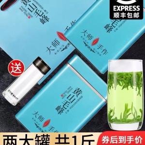 黄山毛峰2020新茶特级安徽茶叶毛尖绿茶散装浓香型春茶礼盒装500g