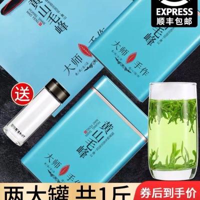 黄山毛峰2019新茶特级安徽茶叶毛尖绿茶散装浓香型春茶礼盒装500g