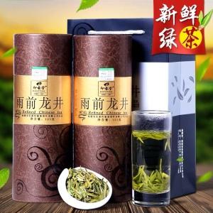 【买一送一】新茶 正宗雨前龙井绿茶 250g手工礼盒2罐装