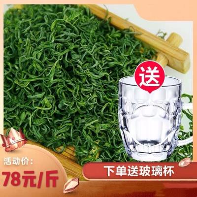 【大份量500g】2019新茶恩施原产富硒茶绿茶茶叶自产自销散装茶雨前
