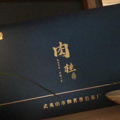 武夷岩茶肉桂