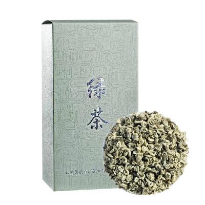 2021年新茶云南绿茶春茶明前茶叶特级浓香型散装 单芽碧螺春250克