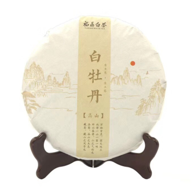 福鼎白茶2019年白牡丹饼