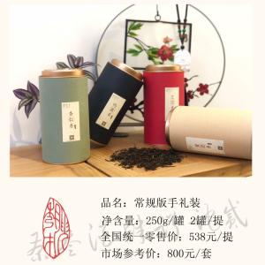 常规版手礼装单丛茶