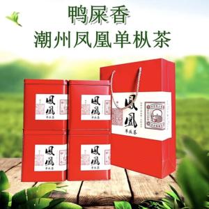 乌龙茶凤凰单丛茶鸭屎香中秋节前买一送一500克