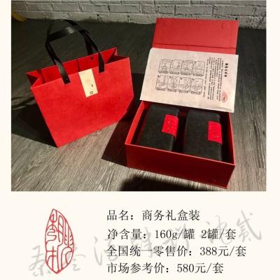 商务礼盒装凤凰单丛茶