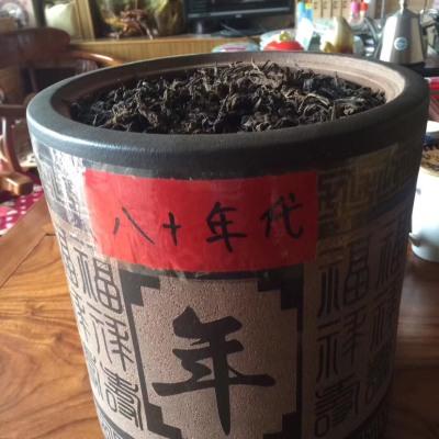 八十年代生茶.一斤